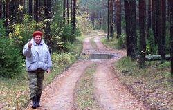 Форма одежды для прогулки по лесу